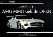 MMD鉄道車内広告、です。