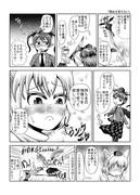 東方壱枚漫画録126「理由は言えない」