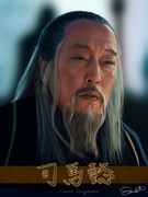 【模写】ドラマ「三国志~Three Kingdoms~」の司馬懿