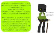 オリマイクラ紹介-11-