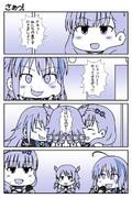 デレマス漫画 第248話「さぁっ!」