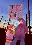 こみトレ31新刊
