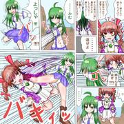 吸収異変5-5(試し蹴り)