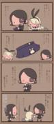龍田さんの改二