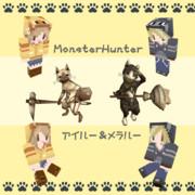 【Minecraft】アイルー&メラルーver1.8以降使用可能【スキン】