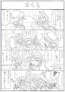 けものフレンズ 4コマ漫画 その8(1)