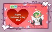 JR8DAGのAM & QRP ホームページの壁紙(バレンタインデー2018)