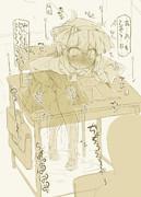 授業中におもらし妖夢(3/3)