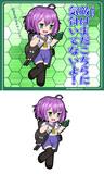 青葉型重巡洋艦1番艦 青葉 ver2
