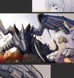幽龍と造竜