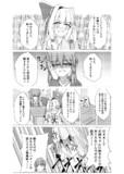 姉の話をする葵ちゃんとゆかりさん