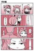デレマス漫画 第249話「平行線」