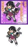 夕雲型駆逐艦4番艦 長波・改二