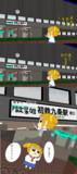 [MMDポプテピピック]指定暴力団の駅4コマ[もしもしポリスメン?]