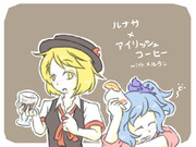 ルナサ×アイリッシュコーヒー