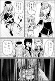 秘書艦球磨と龍田改二