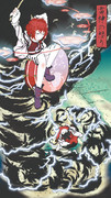浮世絵風の堀川雷鼓