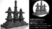 【MMD】戦国武将の墓【アクセサリ配布】
