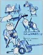 クッキー☆対戦車戦斗部