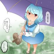 雨が上がって