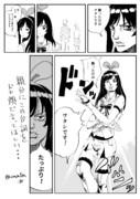 アイちゃんBIOHAZARD7クリアおめ!!