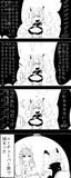 『4コマ月ちゃん』