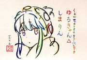 文字でゆるキャン△のリンちゃんを描いてみた