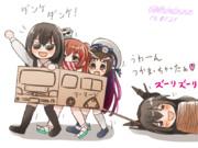 戦艦をハイエースしてダンケダンケ!