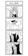 ローソンづほ