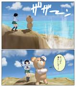 【MMDガルパン】優季ちゃんの「あホイッ!」