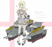 【オリジナル艦娘】英国巡洋戦艦フッド