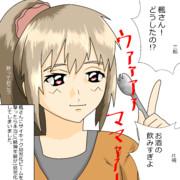 サイキック幼児化ビームを撃った堀裕子