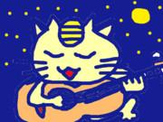 【ギターを弾くニャース】
