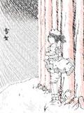 浮世絵風のレティ・ホワイトロック