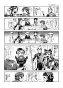 東方壱枚漫画録128「ワンナイトゲーム」