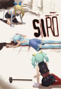 """""""SIRO""""は、一番近くで見ている。"""