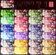 ikClut改変_大和の色彩