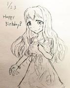 ことかちゃん誕生日おめでとう!