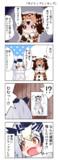 【けもフレ漫画・ぽっちゃり博士編】「ポジティブシンキング」