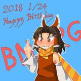1月24日はBNKRGの誕生日