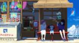 ガァルマゲドンと駄菓子屋
