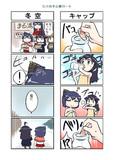 たけの子山城19-4