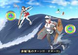 決闘が開始されます。ルート上の一般船舶は直ちに退避してくだい。