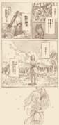 【漫画】狐と狛犬の夏の約束2