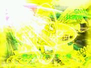 四天王ドナルド・輝(ゴッドファイナルエクセレントドナルド、永光の道化神)