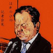 はれのひ篠崎洋一郎社長謝罪会見中