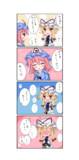 いっぱいちゅき4コマ(ゆかゆゆ)