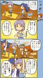 ミリシタ四コマ『ヨガ』