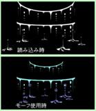 アンノウンステージ【MMDステージ配布】