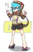 舞台版のズボン装着ツチノコちゃん